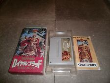 JEU NINTENDO SUPER FAMICOM (SNES JAP): SUPER ROYAL BLOOD - Complet Bon état