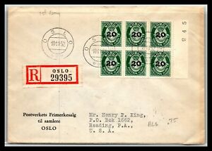 GP GOLDPATH: NORWAY COVER 1952 REGISTERED LETTER FIRST DAY COVER _CV681_P13