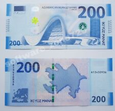 AZERBAIJAN 200 MANAT, UNC 2018 RELEASE, PICK NEW, LIMIT3D QUANTITY, GRAB BARGAIN