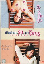 Sex Of Magic Korean Movie Sub Eng Bon-seung Goo, Ji-eun Kim <Brand New DVD>