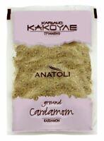 Kakoule Greek Ground Cardamom Powder 5g