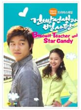 On demand Biscuit Teacher Star Candy 2011 by Gong Yoo 16 DVDs 건빵선생과 별사탕