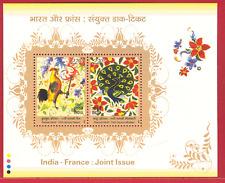 INDIA 2003 France Joint Issue Birds Peacock Hen oiseau paon coq Miniature sheet