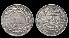Tunisie Protectorat Français 50 centimes 1917A Bey Mohamed en Naceur FDC Argent