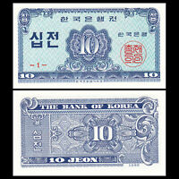 South Korea 10 Jeon, 1962, P-28, UNC