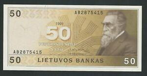 LITHUANIA  50 LITU  1991  P-49 UNC
