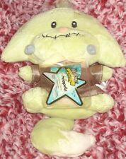 6 INCH PLUSH KACHEEK FANKENSTEIN NEOPET 2008 JAKKS W/ STAR HANG TAG SUPER SOFT