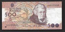 PORTUGAL 1993 500 ESCUDOS PAPER MONEY BANKNOTE P#180e CHOICE VERY FINE ~365484