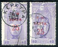 GRIECHENLAND 1900 119 per 2 gestempelt OLYMPIADE (D4548