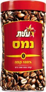 Nes Cafe Elite Instant Coffee Israeli Taste 200gr Brand New.
