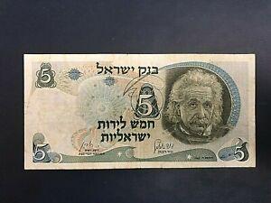 Israel 5 Lirot 1968, Black S.N, Albert Einstein, Rare Banknote
