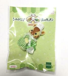 Sylvanian Families FOREST KITCHEN BABY GIRAFFE WAITRESS Calico New-release