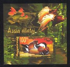 HUNGARY - 1999. S/S - Animals of Asia / Duck MNH! ! Mi:Bl.250.