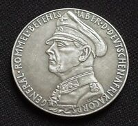 WW2 GERMAN COIN AFRIKA KORPS GENERAL ERWIN ROMMEL TOBRUK 1941