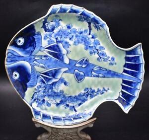Large Antique 19thC Meiji Imari Celadon Fish Plate, by Fukagawa - Circa 1890