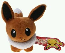 POKEMON EEVEE PELUCHE - 17Cm. - Plush Pupazzo Aquali Aquana Sylveon Soft Toy