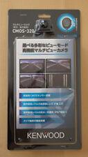 Kenwood CMOS-320 Multi View Rear Camera CMOS320 Japan Model New