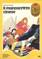Il Giallo Dei Ragazzi N.65 - Il Manoscritto Cinese - Keene ,Keene  ,Mondadori ,1
