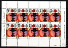 Nederland NVPH 1681 Vel Ten stamps for your Friends 1996 Postfris