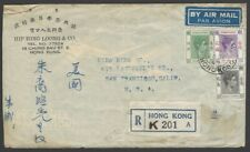59 Hong Kong KGVI King George VI 1947 registered cover to USA