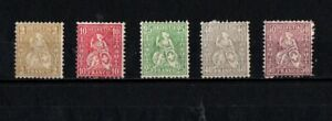 SUISSE HELVETIA 1867-78 5 timbres