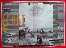 MIGRATIONS 1989 ISABELLE HUPPERT RICHARD BERRY MAKHARADZE RARE EXYU MOVIE POSTER