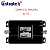 Goboost 2G 3G 4G Cellular Signal Booster Kit Dual Band PCS 1900MHz CDMA 850MHz Mobile Signal Amplifier with Pannel Antenna Omni-Directional Ceiling Antenna Band 2 Band 5 Repeater with LCD Display