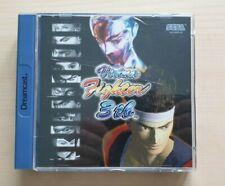 Virtua Fighter 3tb (Sega Dreamcast, 1999)
