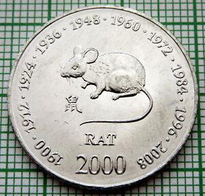 SOMALIA 2000 10 SHILLINGS, RAT - ASIAN ASTROLOGY SERIES, UNC