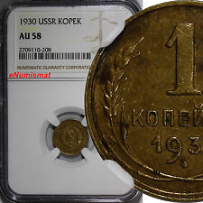 Russia USSR Aluminum-Bronze 1930 1 Kopek NGC AU58 SCARCE Y# 91