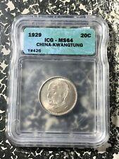 1929 China Kwangtung 20 Cents ICG MS64 Lot#A5 Silver! Choice UNC!