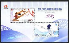 China 2013-19 Sports 12th National Games of PRC 第12届全运会 Mini-Sheet S/S Mint NH