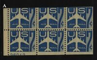 1958 Airmail Sc C51a booklet pane MNH fresh 50% plate number 26043 A