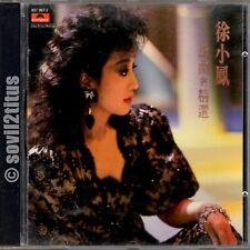 CD 1989 Paula Tsui Hsu Xu Xiao Feng 徐小鳳 新曲舆精選 #4230