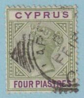 CYPRUS 32  USED - NO FAULTS EXTRA FINE!