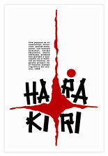 Cuban film Graphic Design movie Poster.JAPAN Suicide Rite.Home Room art