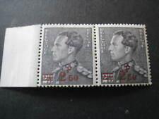 +timbre ancien vendu à 20% de sa valeur catalogue: 478 x2 ** bord de feuille