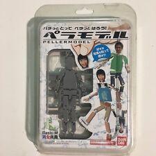 Pellermodel Basic M Grey Plastic model Japan Toy Hobby Japanese
