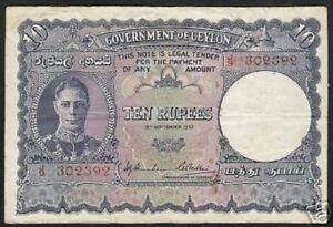 CEYLON 10 RUPEES P36 1942 or 1943 GEORGE VI TEMPLE OF TOOTH RARE SRI LANKA NOTE