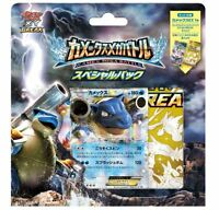 Pokemon Card Game XY Break Blastoise Mega Battle Special Japan Standard Shipping