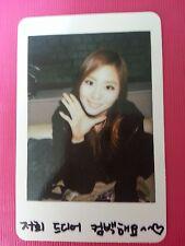 AFTER SCHOOL U-IE UEE VIRGIN Official Photo Card Korea Press Genuine RARE 유이