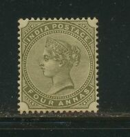 Stamp India 1885 SG96, mint, 1762