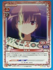 Saki: The Nationals Collectible JPN Anime Trading Card Precious Memories 01-027