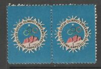 Italy Olympics 1956 MNH gum stamp 4-22-21- Fund Raiser- Cortina Winter Olympics