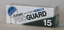 Feather 15 pieces of Feather Pro Guard Blade PG-15 Japan NEW PROGUARD
