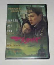 """Andy Lau """"A Moment of Romance 3 III"""" Ng Sin-Lin HK Remastered Region All DVD"""