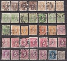 Greece 1886-1900 small Hermes head im-/perforated 35 x (2nd choice) see scan