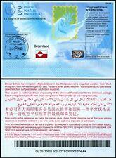 P262 Denmark Greenland International Reply Coupon IRC 2018 Tasiilaq Type AA