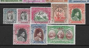 1948 BAHAWALPUR SG020-027 CAT £170 USED,COMPLETE,PAKISTAN,NOT INDIA,INDIAN STATE