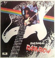 Rainbow - Rainbow LP 1988 Hard Rock USSR Pressing Melodiya С60 27023 005